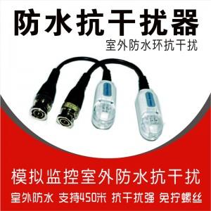 高档防水双绞线传输器