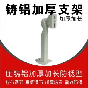 310 压铸铝监控支架