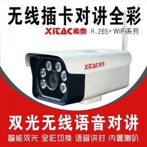 希泰XT-S2 H265+200W智能无线wifi监控摄像机