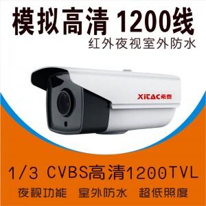 希泰XT-902H 模拟红外防水高清监控摄像机