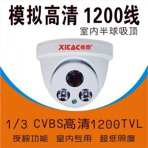希泰XT-BQ12H 模拟红外室内高清监控摄像机