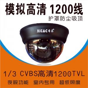 希泰XT-BQ18H 模拟红外室内高清监控摄像机