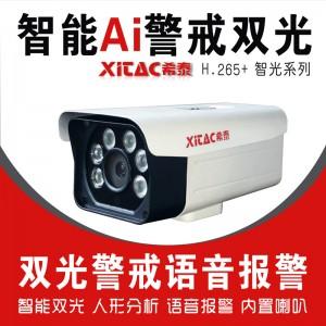 希泰XT-P806SF-GJ 智能声光警戒双光全彩监控