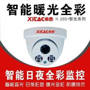 希泰XT-PQ352XF  200万星光全彩网络高清监控摄像机