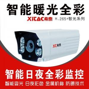 希泰XT-P838XF 200万全彩H.265+网络高清监控摄像机