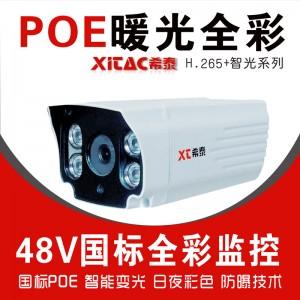 希泰XT-P838XF/P  200万星光全彩POE网络高清监控摄像机