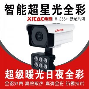希泰XT-P906NF(智能暧光)  200万超星光级网络高清监控摄像机