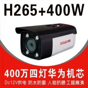 希泰XT-903S 400W网络高清摄像机