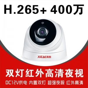 希泰XT-302S 400万H.265+ 网络高清监控摄像机