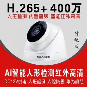 希泰XT-H302S 400万音频网络高清监控摄像机