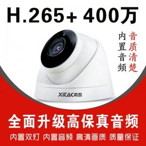 希泰XT-302S/Y 400万H.265+音频网络高清监控摄像机