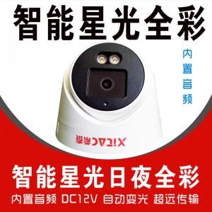 希泰XT-IPQ332XF  星光全彩网络高清监控摄像机