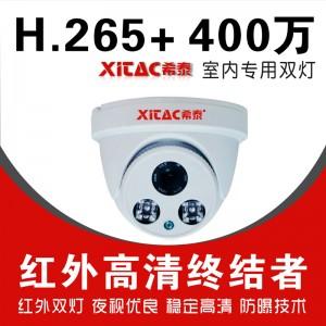 希泰XT-PQ352S H.265+网络高清摄像机