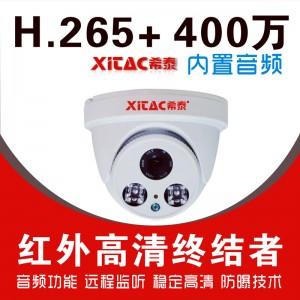 希泰XT-PQ352S/Y  400万H.265+音频网络高清监控摄像机