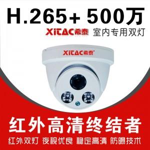 希泰XT-PQ352W  500万H.265+网络高清监控摄像机