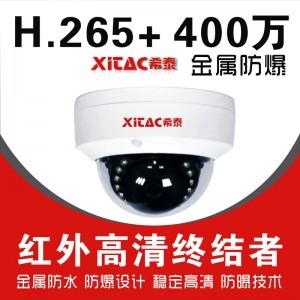 希泰XT-PQ430S  400万H.265+金属半球电梯专用监控摄像机