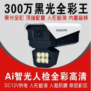 希泰XT-B706HF 黑光级300万AI智光全彩王音频摄像机