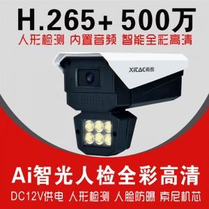 希泰XT-B706XW 500万AI智光全彩音频摄像机