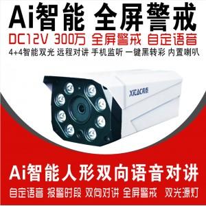 希泰XT-D908SG 智能双光全屏声光警戒对讲监控