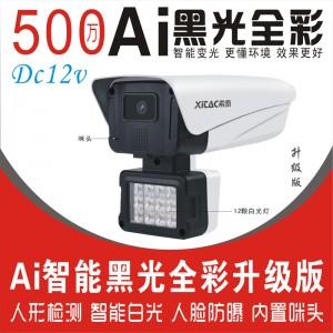 希泰XT-B712XW 500万AI黑光全彩音频摄像机