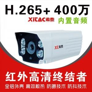 希泰XT-P838S/Y  400万H.265+音频网络高清监控摄像机