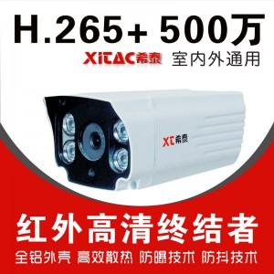 希泰XT-P838W 500万H.265+网络高清监控摄像机