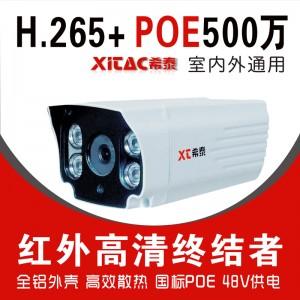 希泰XT-P838SW/P  500万POE网络高清监控摄像机
