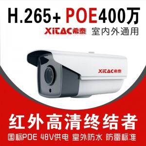 希泰XT-P902S/P  400万POE网络高清监控摄像机