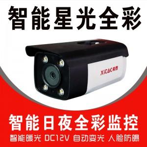 希泰XT-IP903XF 星光全彩高清摄像机(特价)