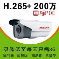 希泰XT-P902F/P  200万POE网络高清监控摄像机
