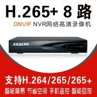 希泰XT-NVR8108D H265+ 网络高清监控录像机