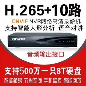 希泰XT-NVR8010D  H265+ 10路网络高清录像机