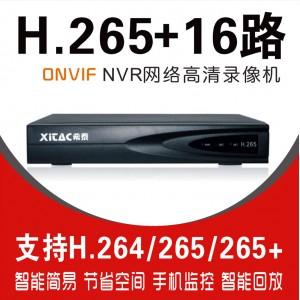 希泰XT-NVR8116D H265+单盘网络高清监控录像机
