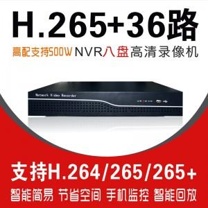 希泰XT-NVR8836M H265+ 八盘网络高清监控录像机